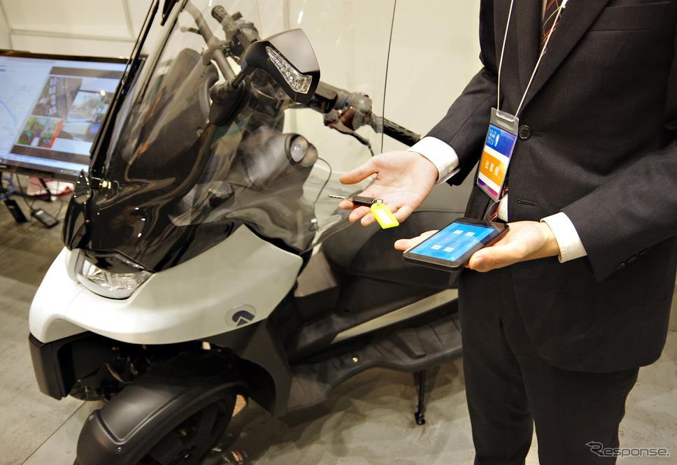 「ネットワークアシスト型自動運転プラットフォーム」の実証実験に車両を提供するADIVAの3輪バイク《撮影 宮崎壮人》