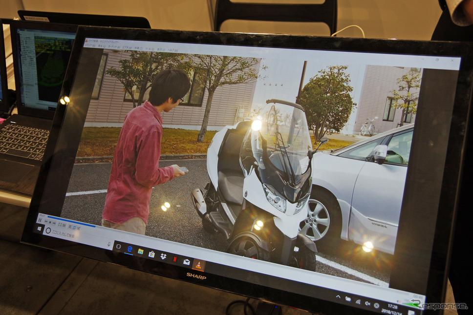 「ネットワークアシスト型自動運転プラットフォーム」の展示《撮影 宮崎壮人》