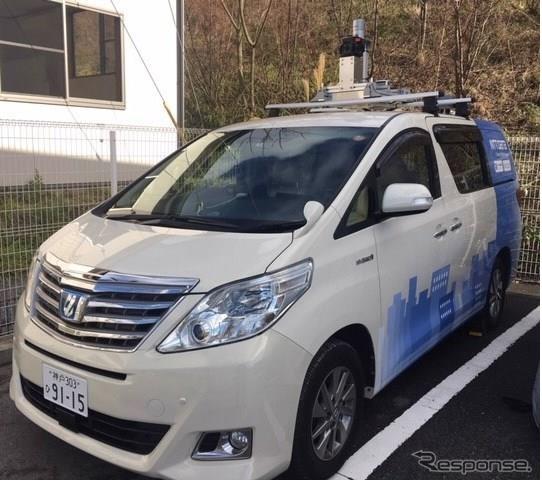 まちなか自動移動サービスの実証実験で使用する自動運転車