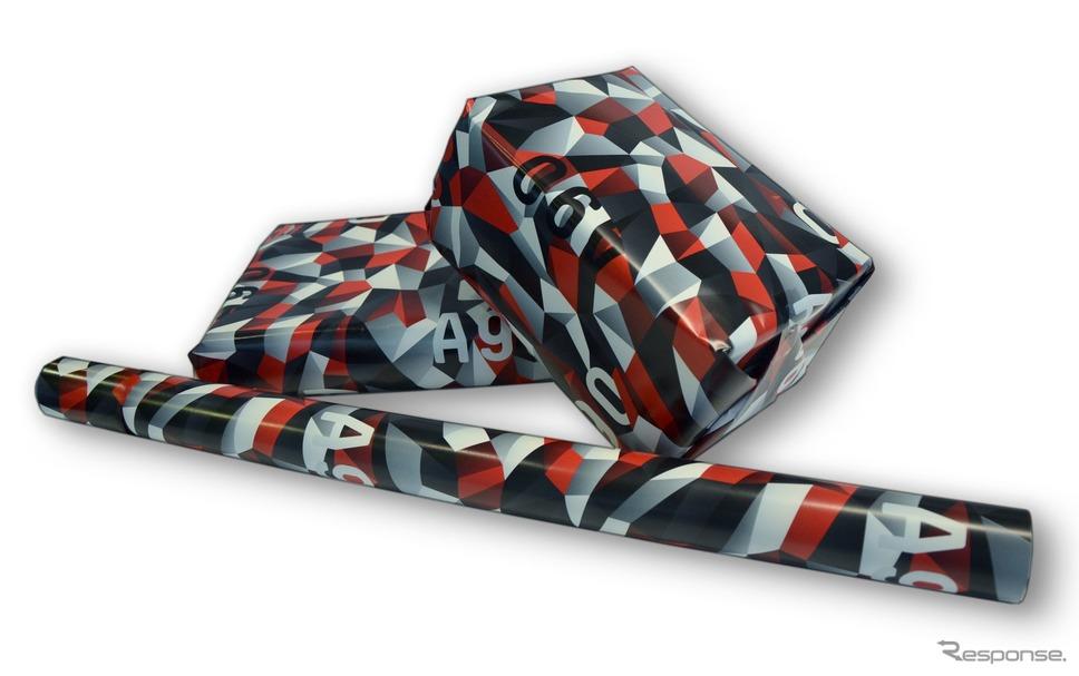 トヨタ・スープラ 新型のカモフラージュパターンが印刷されたクリスマスギフト向け包装紙
