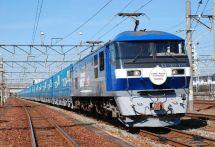 東海-九州間で自動車部品輸送を開始 2019年3月「春のダイヤ改正」