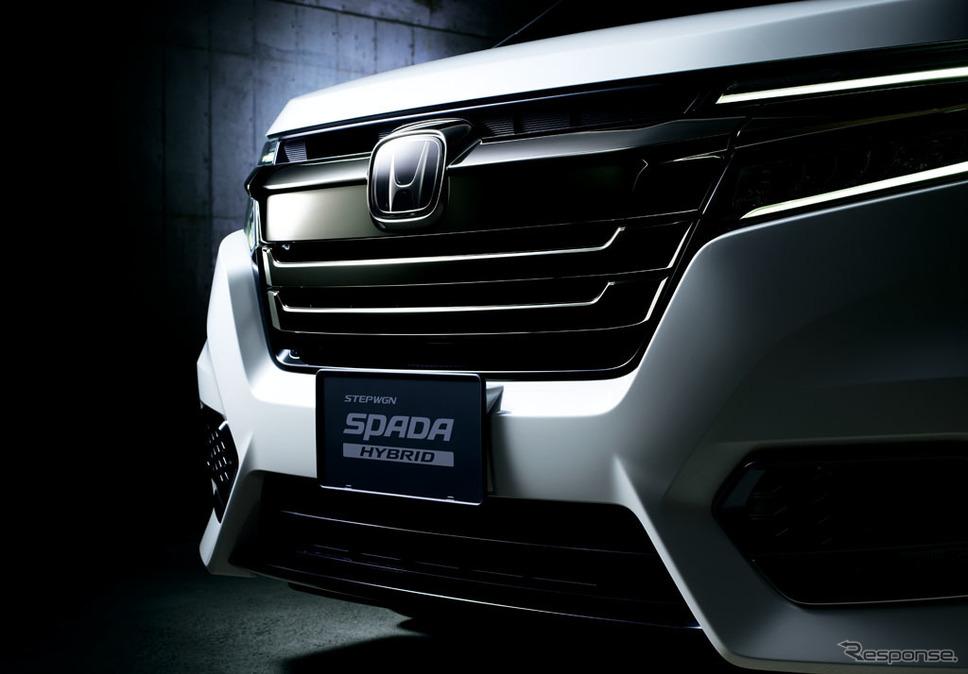 ホンダ ステップワゴン スパーダ ハイブリッドG・EX ホンダセンシング 特別仕様車ブラックスタイル スパーダ専用フロントグリル<ブラッククロームメッキ>