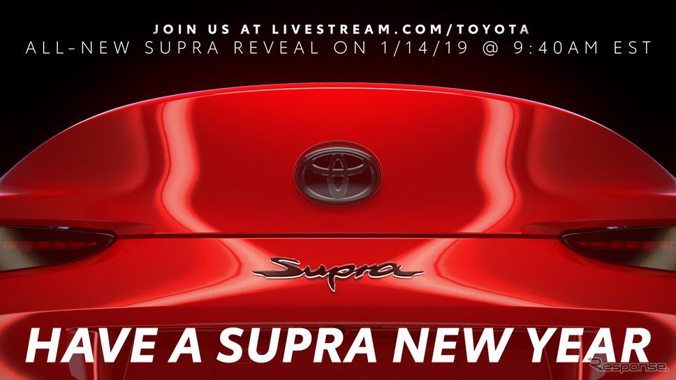 トヨタ・スープラ 新型のティザーイメージ