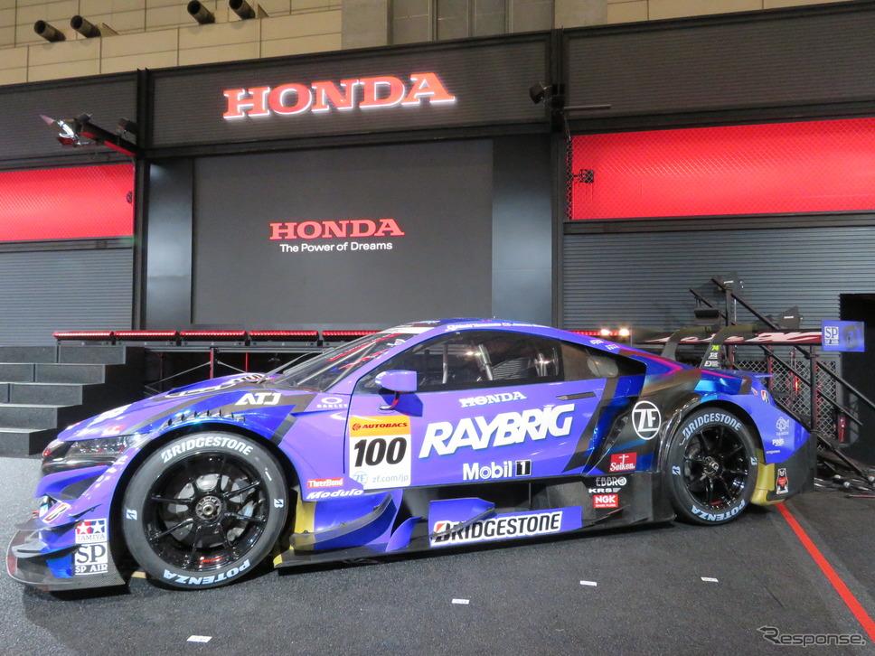 昨季のGT500王座は#100 RAYBRIG NSX-GTのチーム国光がドライバー、チームの両部門とも獲得。《撮影 遠藤俊幸》