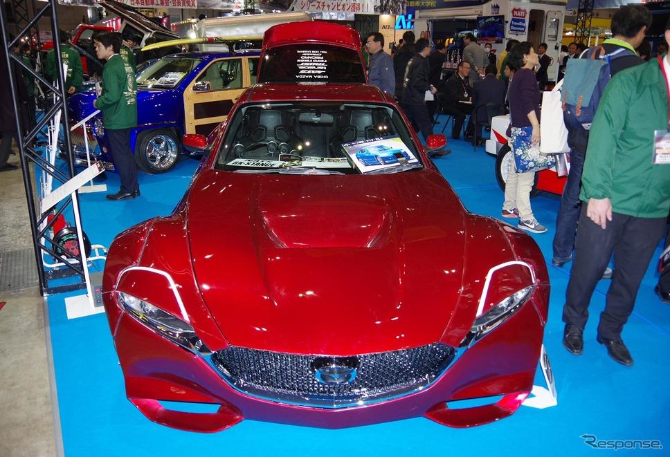 日本自動車大学校NATSが展示する『RX-STANCE』(東京オートサロン2019)《撮影 宮崎壮人》