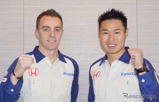 ベルトラン・バゲット選手(左)と塚越広大選手