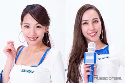 Keihin Blue Beautyの蒼怜奈さん(左)とKeihin Blue Navigatorの英美里さん