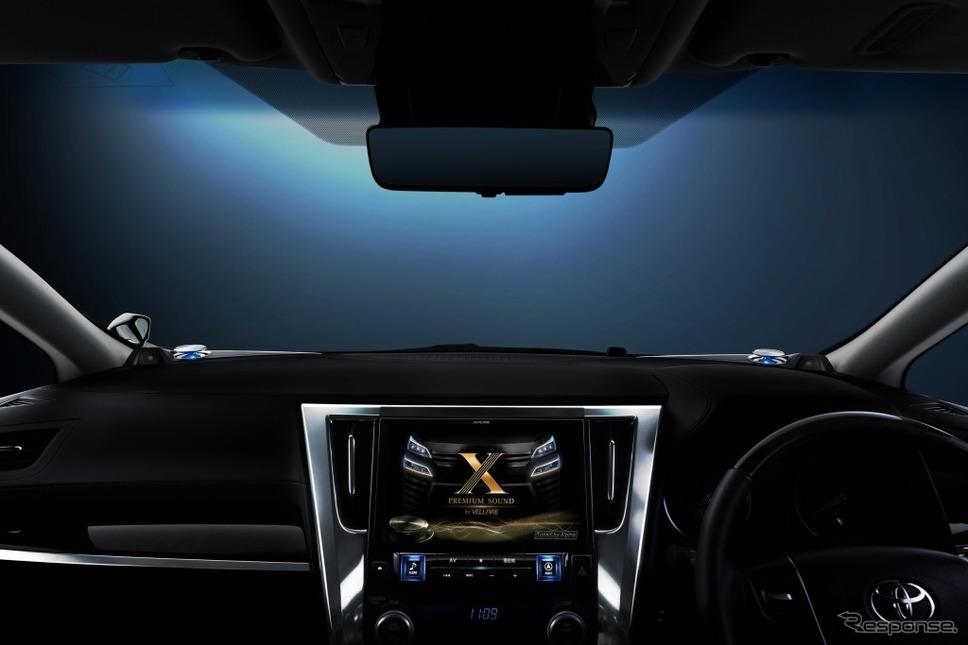 アルパイン 車種専用リフトアップ3ウェイスピーカー X3-710S-LUP-AV(ヴェルファイア)