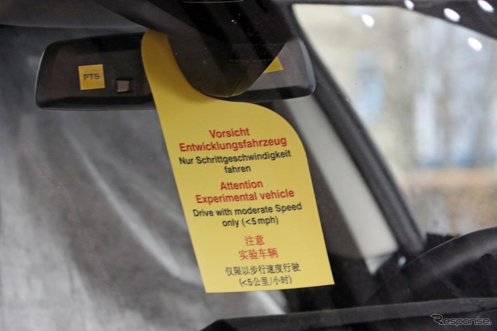BMW 2シリーズ 次期型 スクープ写真《APOLLO NEWS SERVICE》