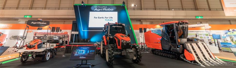クボタが開発中の自動運転農機3機種