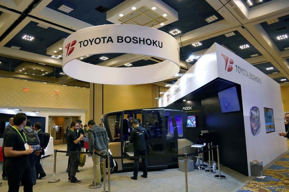 トヨタ紡織がCES2019へ初出展