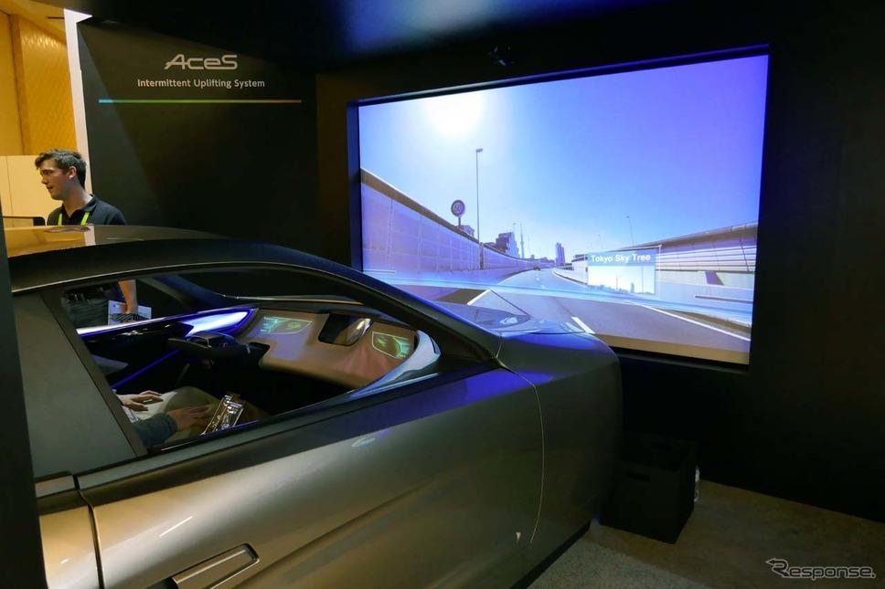 「AceS」は投影されたスクリーンを見るドライバーの様子から最適な心地良さを推定して対応する