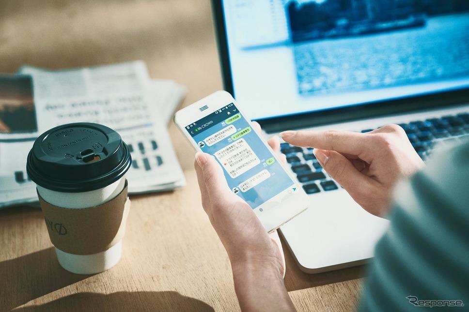LINEアプリを使った連携のメージ《画像 トヨタ自動車》