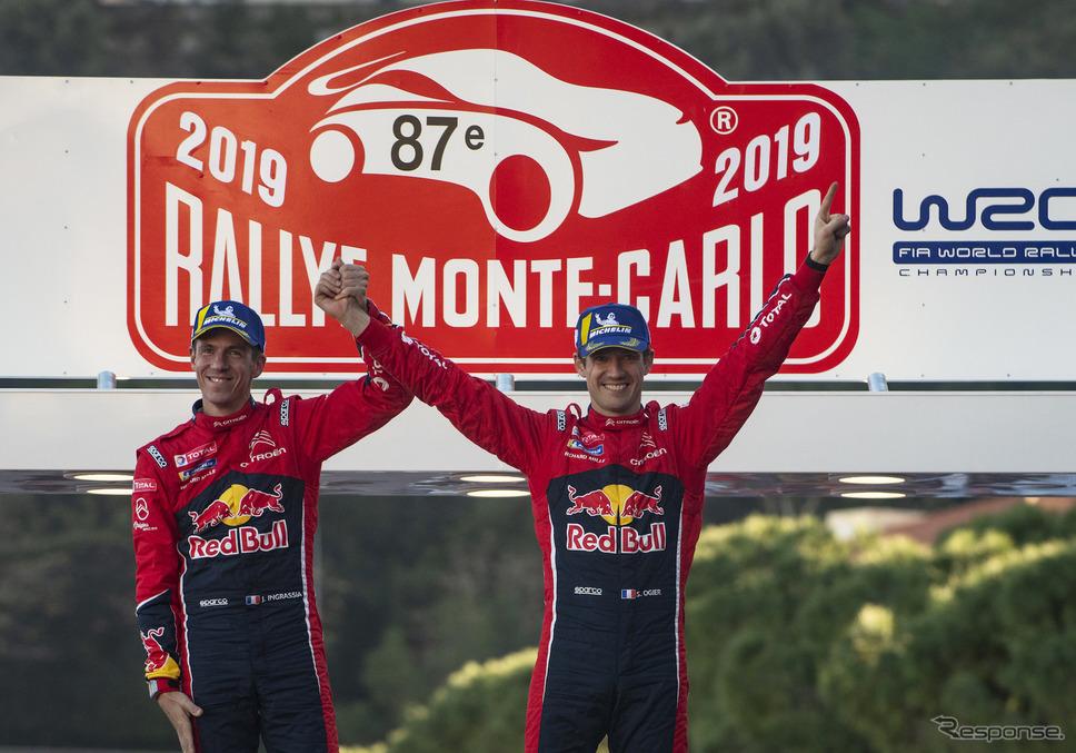 優勝したオジェ(右)と、そのコ・ドライバーであるJ.イングラシア(左)。《写真提供 Red Bull》