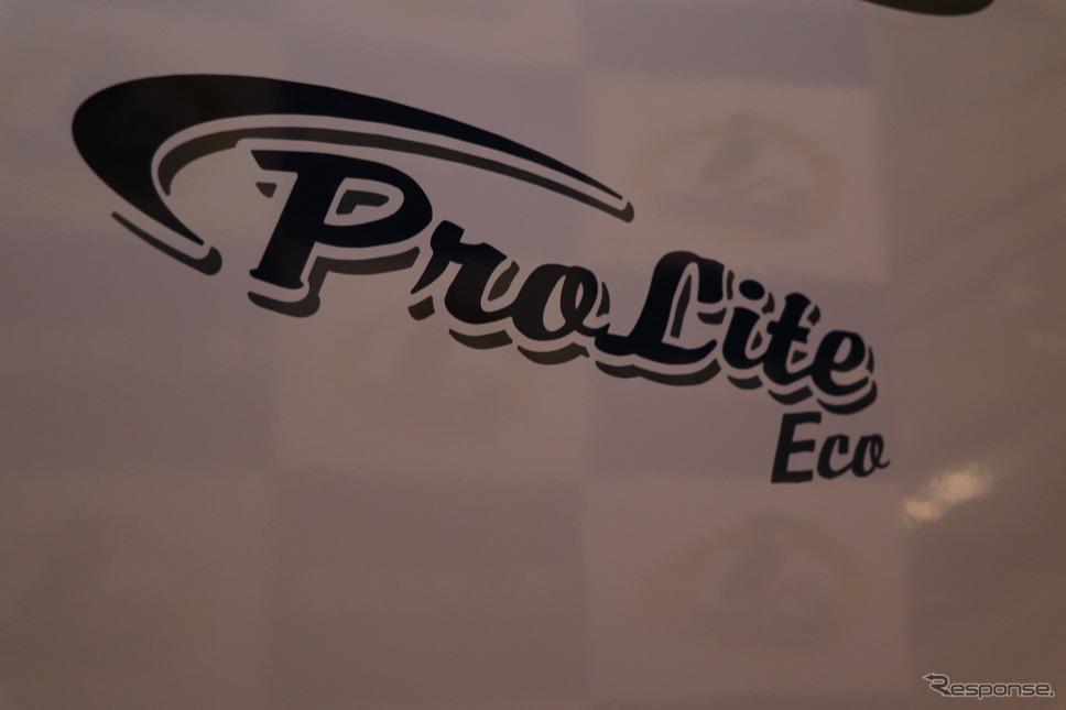 ProLiteは、昨年のカートラジャパンで日本初お披露目となった、カナダのポピュラーなトレーラーメーカー。《撮影 中込健太郎》