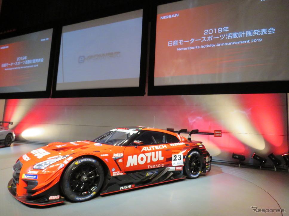 GT500クラスを戦う「GT-R NISMO GT500」。《撮影 遠藤俊幸》