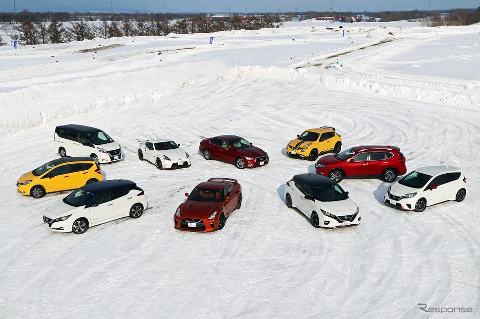 日産インテリジェントモビリティ雪上試乗会に用意されたモデルたち《写真 日産自動車》