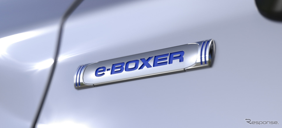 スバルの「e-BOXER」搭載車のティザーイメージ