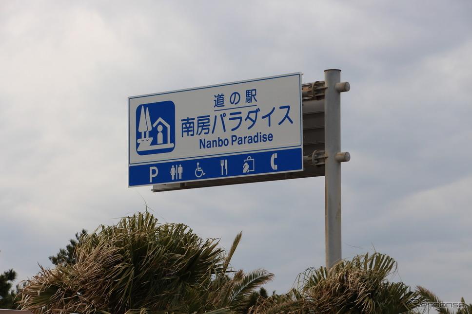 「オープンカーde体感!! 南房総ドライブ」《撮影 吉田瑶子》