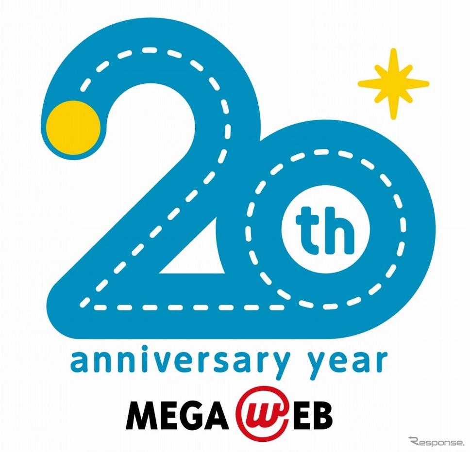 MEGA WEB 20thロゴ
