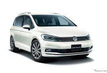 VW ゴルフトゥーラン、安全装備を充実...渋滞時追従システム等を全車標準化