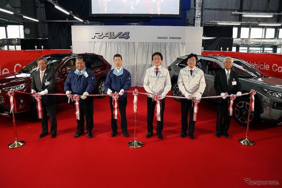 豊田自動織機での新型RAV4ラインオフ式(2018年11月22日)