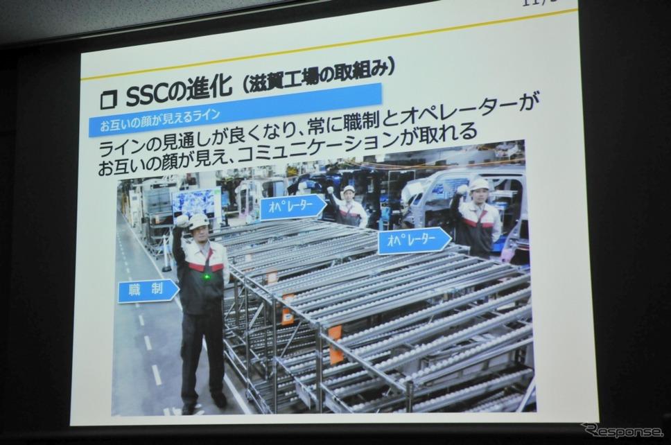 ダイハツ工業SSCの取り組み《撮影 丹羽圭@DAYS》
