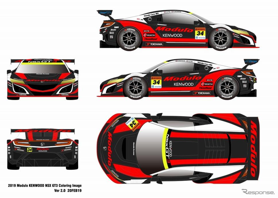 Modulo KENWOOD NSX GT3<#34>