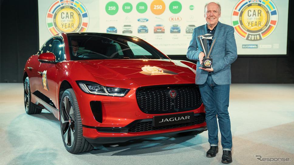 欧州カーオブザイヤー2019を受賞したジャガー I-PACE(ジュネーブモーターショー2019)