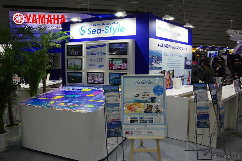 会員制マリンクラブ「Sea-Style」を会場のメインに据える(ジャパンインターナショナルボートショー2019)《撮影 宮崎壮人》