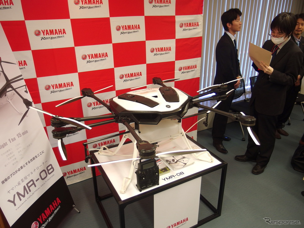 ヤマハ発動機 YMR-08《撮影 高木啓》