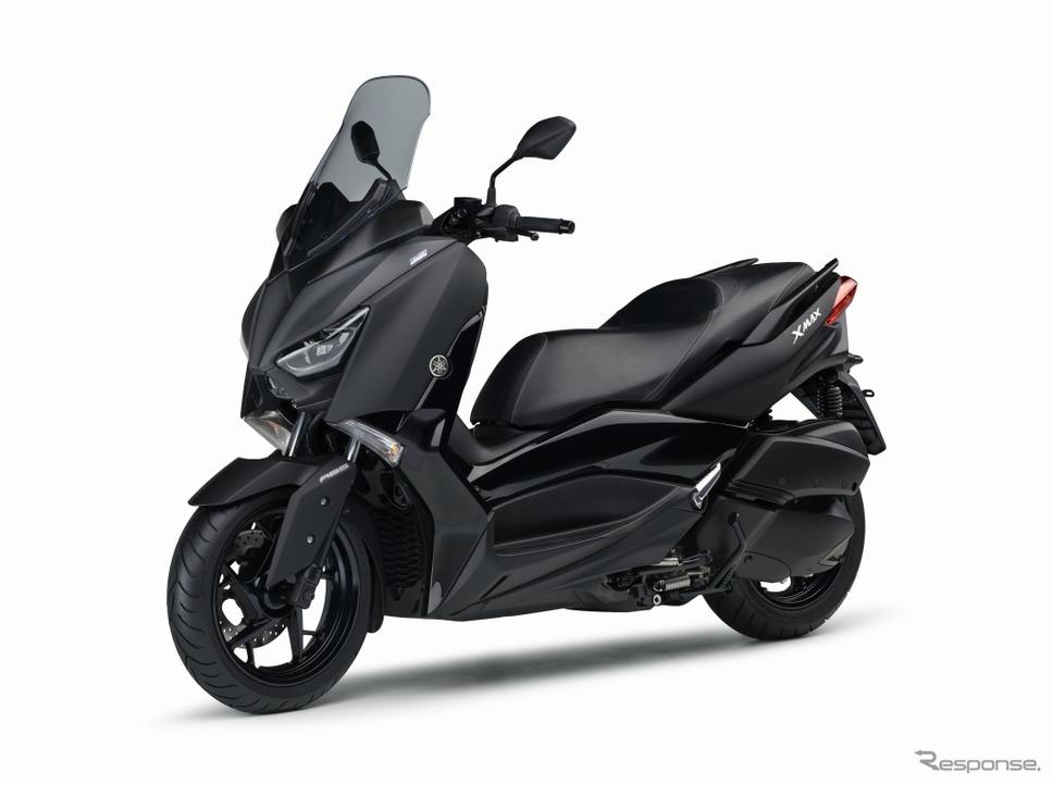 ヤマハ XMAX ABS(マットブラック)
