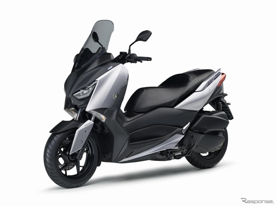 ヤマハ XMAX ABS(マットシルバー)