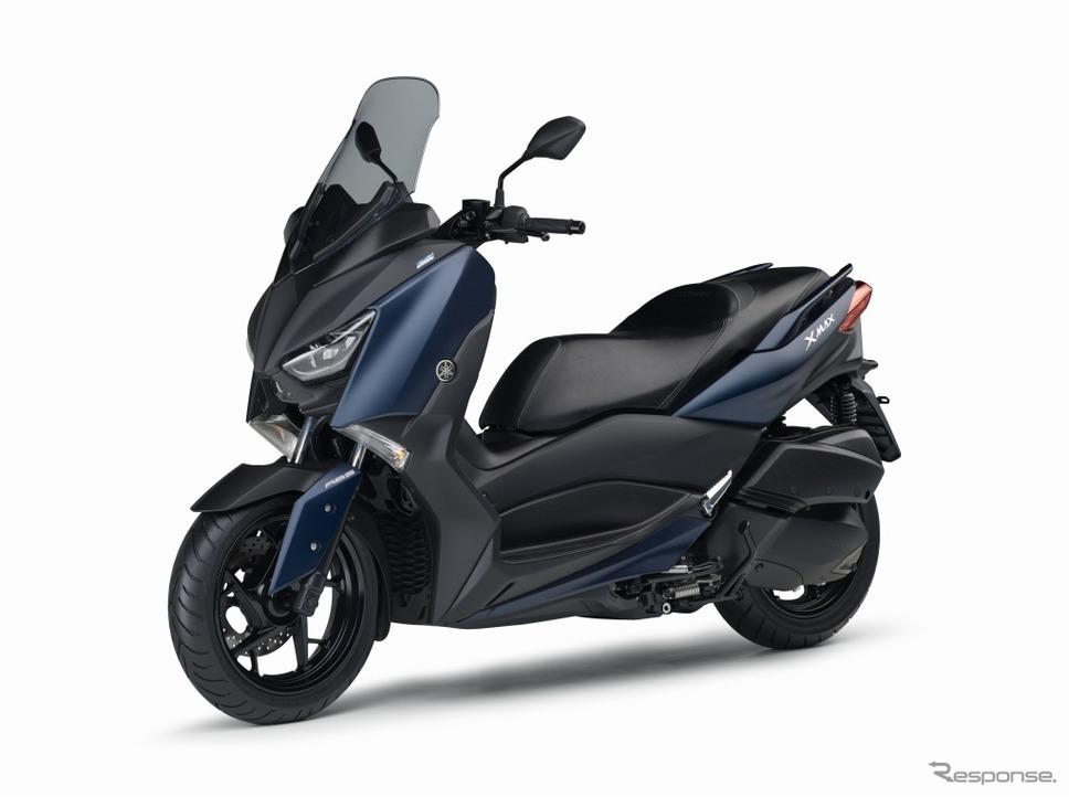 ヤマハ XMAX ABS(マットブルー)