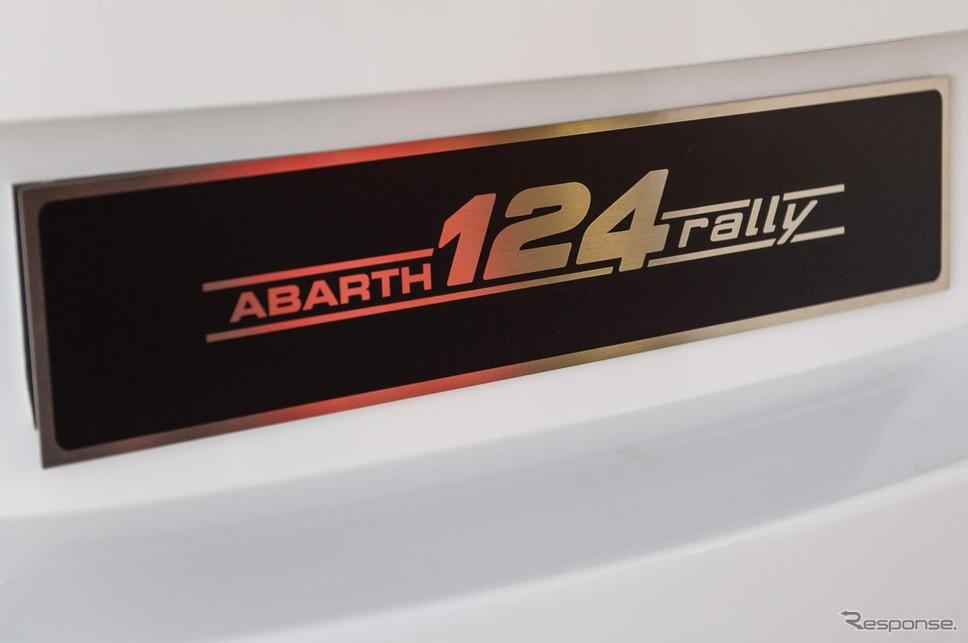 アバルト 124 ラリー の2019年モデル