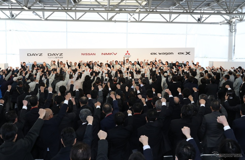 日産自動車、三菱自動車、NMKVが新型軽自動車のオフライン式(3月14日)