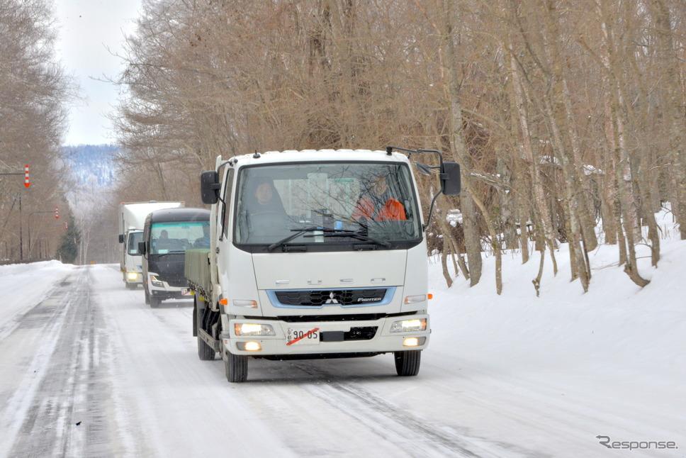 三菱ふそうトラック・バス寒地試験(2019年)《撮影 編集部》