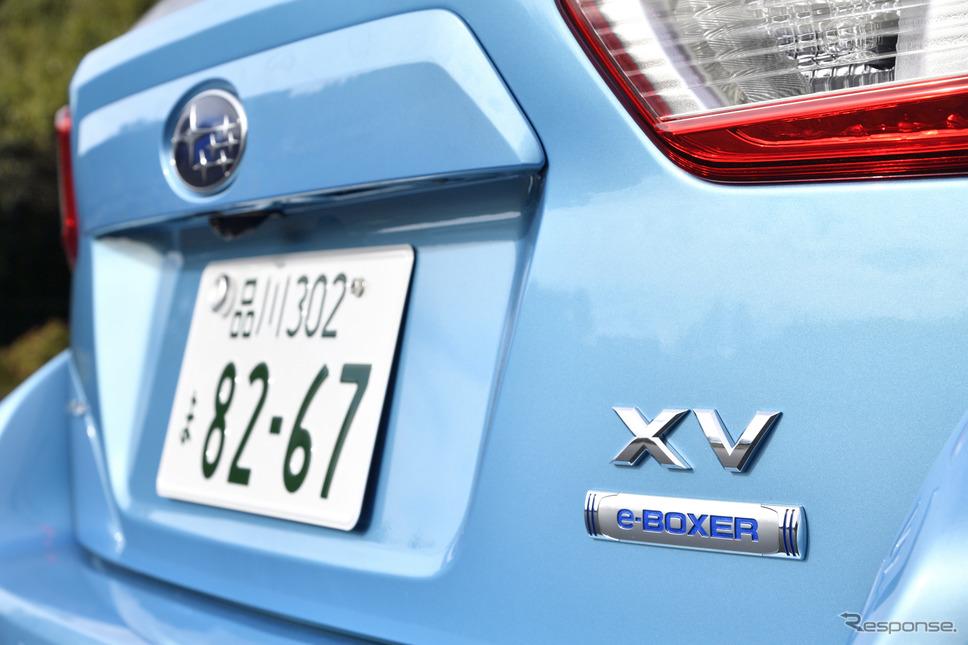 スバル XV Advance(e-BOXER)《撮影 雪岡直樹》