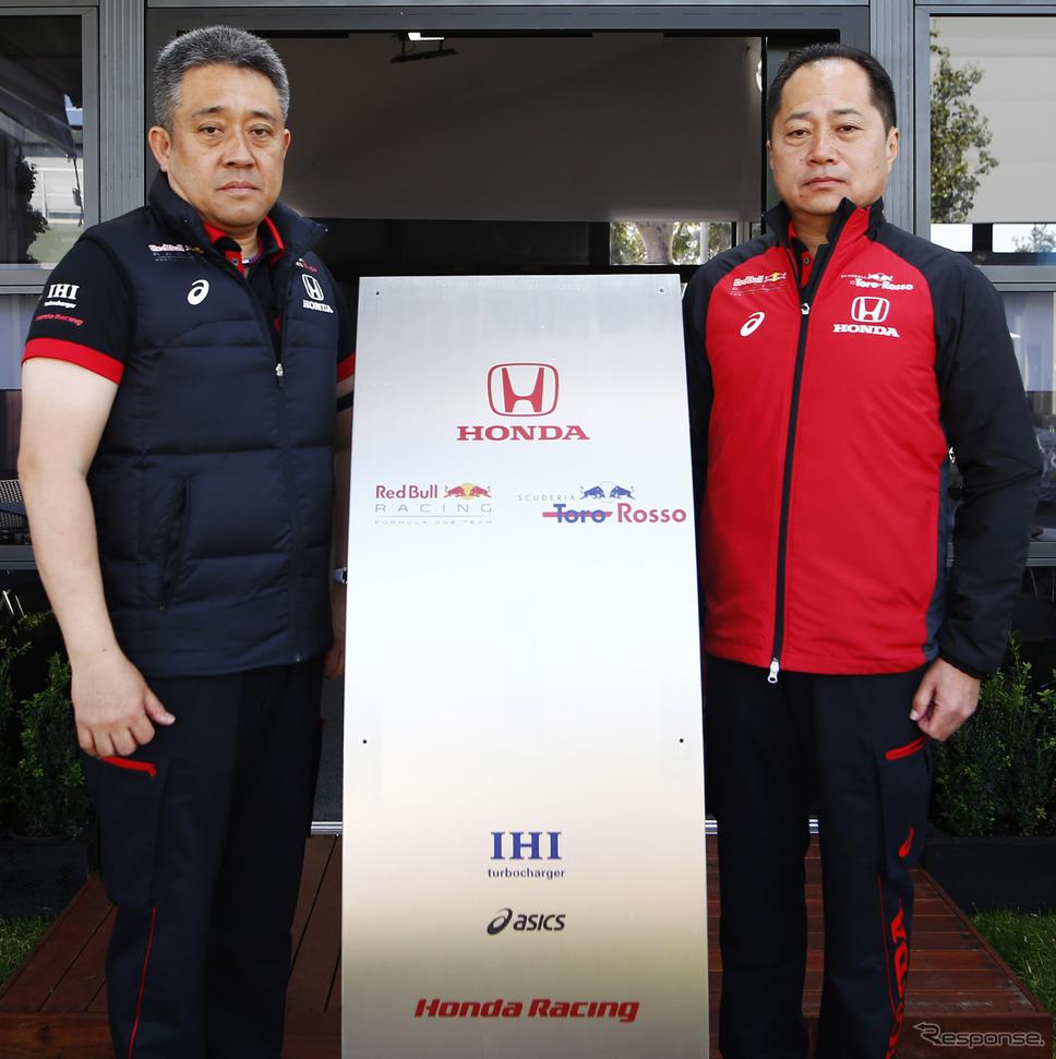ホンダF1とアシックスがパートナー契約を締結(写真左はホンダのモータースポーツ部長、山本雅史氏。右はホンダF1テクニカルディレクターの田辺豊治氏)。《写真提供 アシックスジャパン》