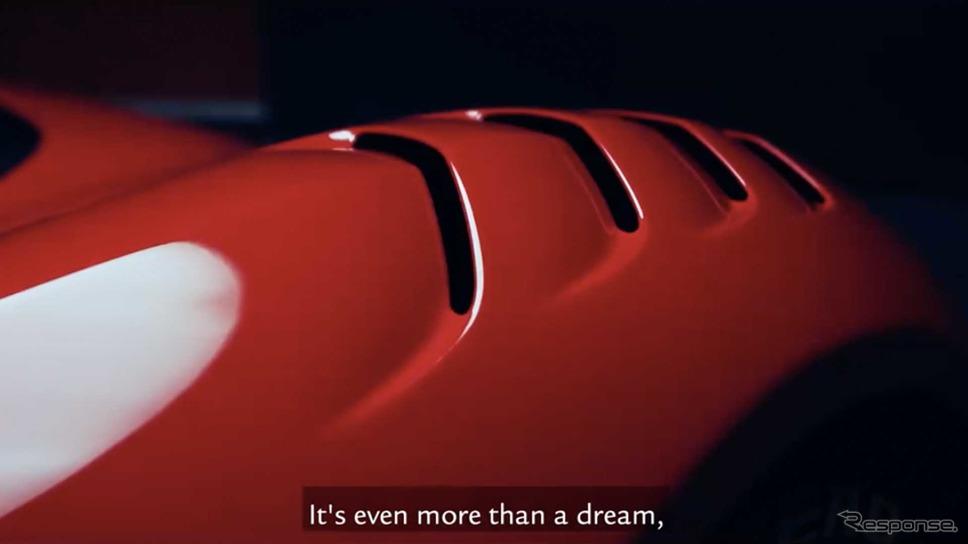 フェラーリの最新ワンオフ、プロトティーポのティザーイメージ