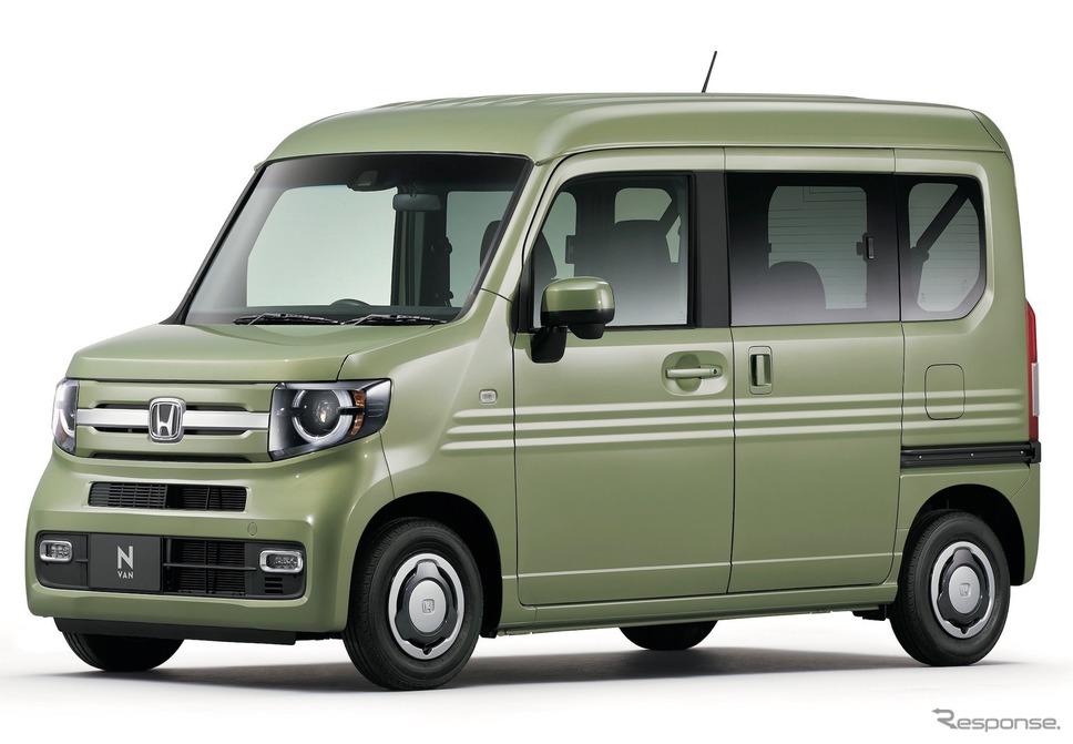 軽自動車:ホンダN-VAN(参考画像)
