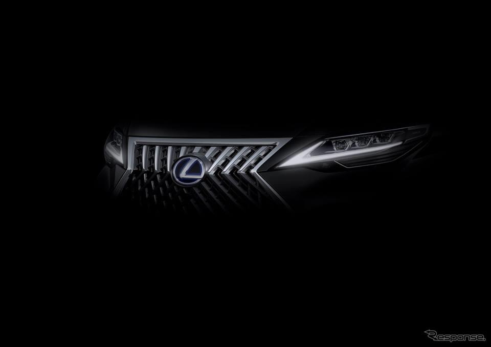 レクサスの新型車のティザーイメージ