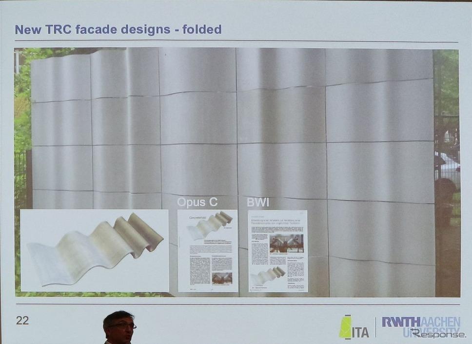 薄型3Dコンクリートの外壁(アーヘン工科大学)《撮影 中尾真二》