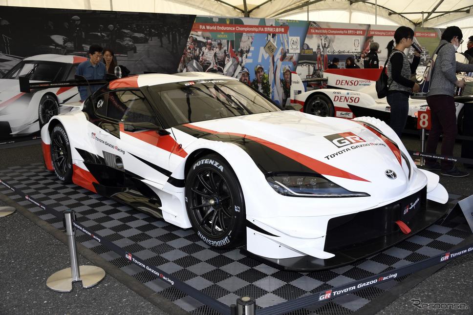 GR Supra SUPER GTコンセプトカー《撮影 雪岡直樹》
