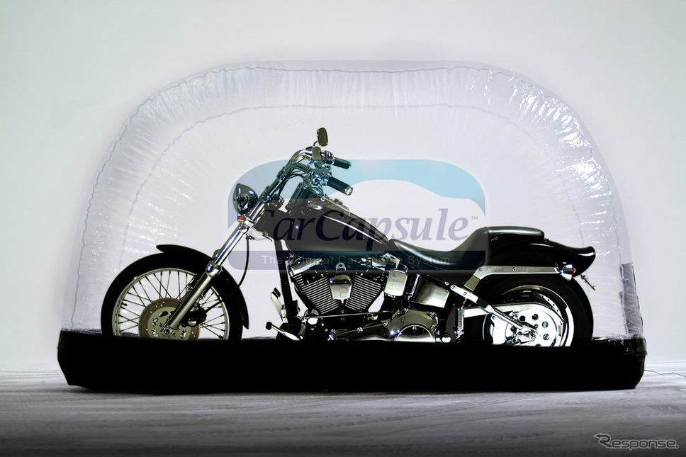 インドアバイクカプセル