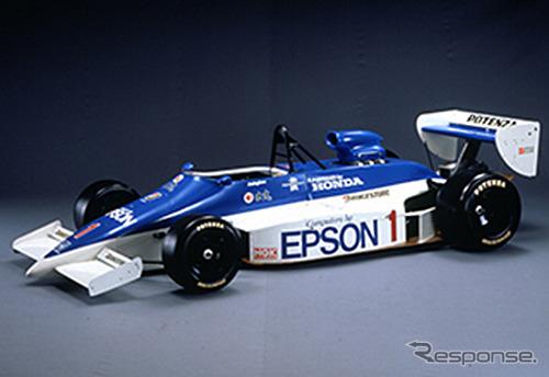 マーチ ホンダ 86J(1986年)