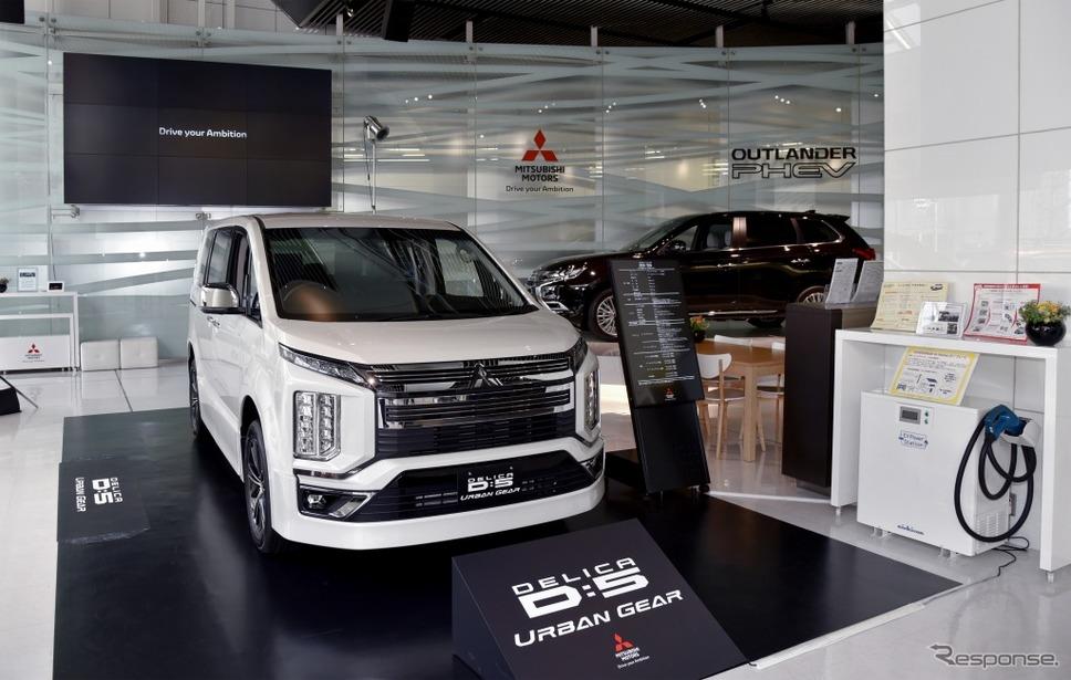 三菱自動車本社ショールーム