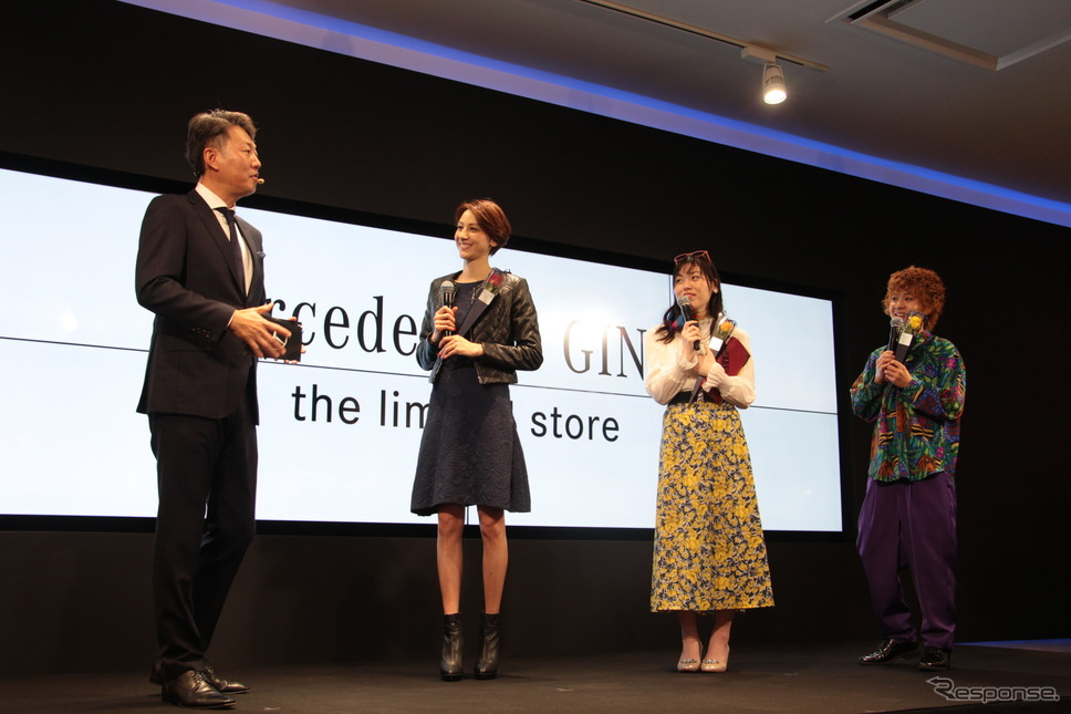 「Mercedes me GINZA the limited store」(メルセデス ミー ギンザ ザ リミテッド ストア)オープニングイベント《撮影 吉田瑶子》