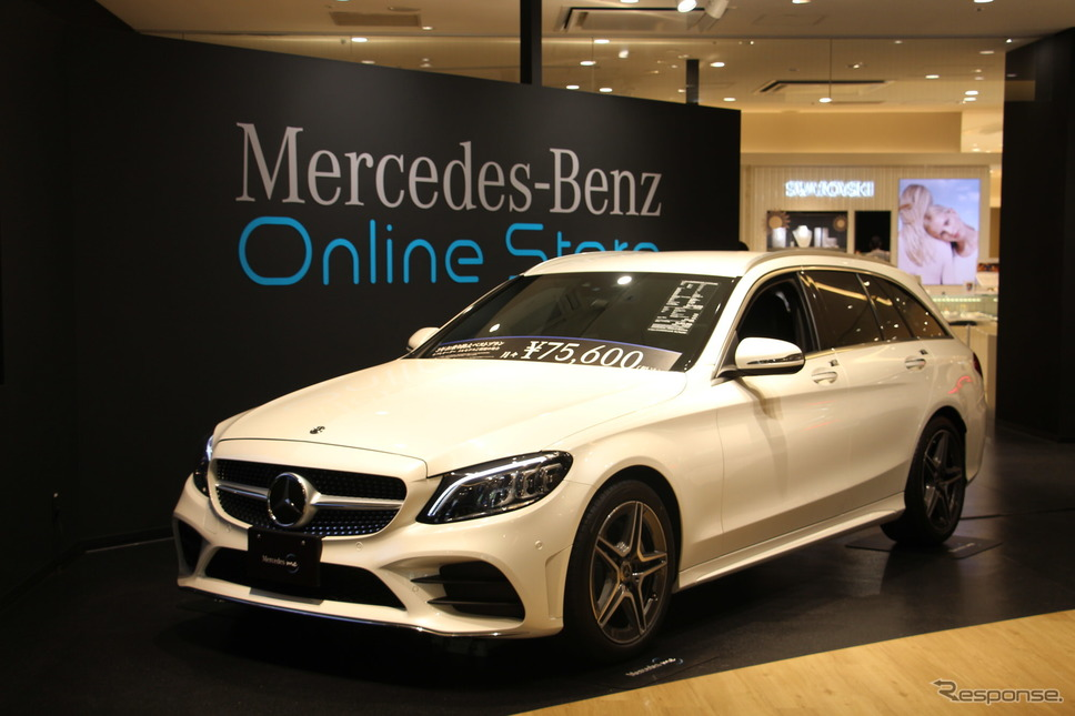 「Mercedes me GINZA the limited store」(メルセデス ミー ギンザ ザ リミテッド ストア)《撮影 吉田瑶子》
