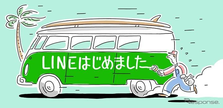 フォルクスワーゲン × 講談師 神田松之丞
